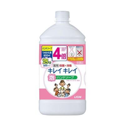 ライオン キレイキレイ 薬用泡ハンドソープ 詰替用 特大 シトラス 800ml