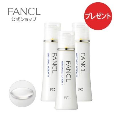 化粧水 ホワイトニング 化粧液 II しっとり 3本 ローション 基礎化粧品 化粧品 スキンケア 医薬部外品 ファンケル FANCL 公式