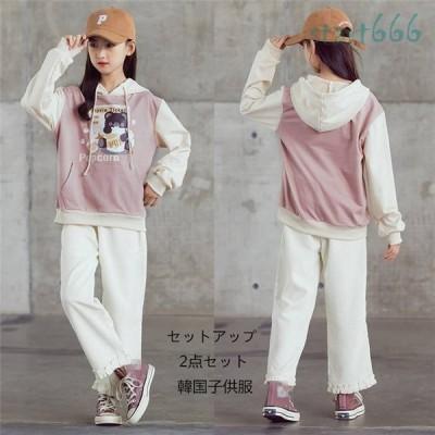ジャージ 韓国子供服 セットアップ 2点セット fashion 上下セットアップ キッズ こども服 学生