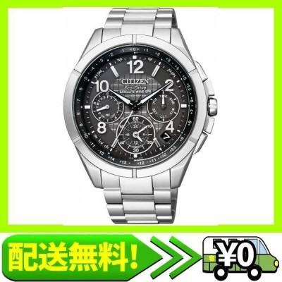 [シチズン] 腕時計 アテッサ CC9070-56H F900 エコ・ドライブGPS衛星電波時計 限定モデル