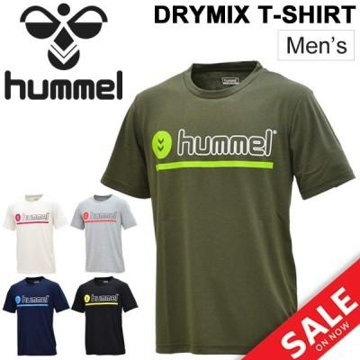 Tシャツ 半袖 メンズ ヒュンメル hummel ドライミックス プラクティスシャツ スポーツウェア サッカー ハンドボール/HAY2087