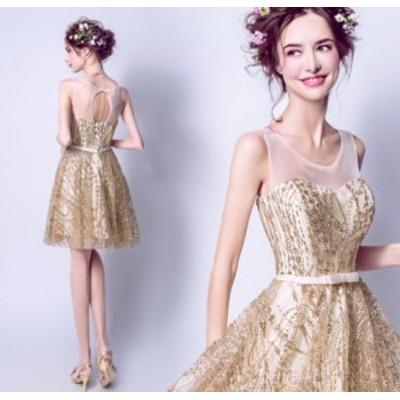お呼ばれ パーティードレス フォーマルドレス 着痩せ ノースリーブ 結婚式ドレス 大人 上品 20代30代40代 ゴールド色