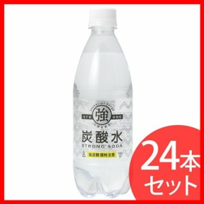 炭酸水 強炭酸水 500ml 24本 友桝飲料 プラザセレクト