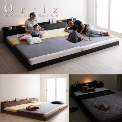 フロアベッド 連結ベッド 安い 人気 照明付き シンプルデザイン モダン Ortiz