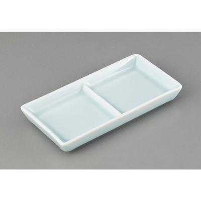 そば用品 青白磁二つ仕切皿 [15.5 x 7.8 x 2cm]  料亭 旅館 和食器 飲食店 業務用
