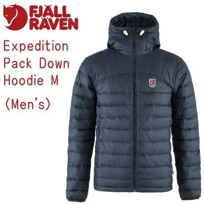 FJALLRAVEN フェールラーベン Expedition Pack Down Hoodi M(68121)ダウン men's 男性 アウトドア 防寒  ネイビー 紺 正規品 送料無料