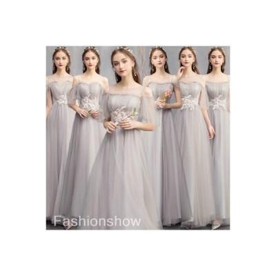 ドレスロングウェディングドレスパーティードレス大きいサイズ小さいサイズお呼ばれドレスオフショルダーフィッシュテールドレス花嫁披露宴二次会結婚式