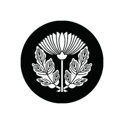 家紋シール 白紋黒地 二葉抱き菊 布タイプ 直径40mm 6枚セット NS4-2521W