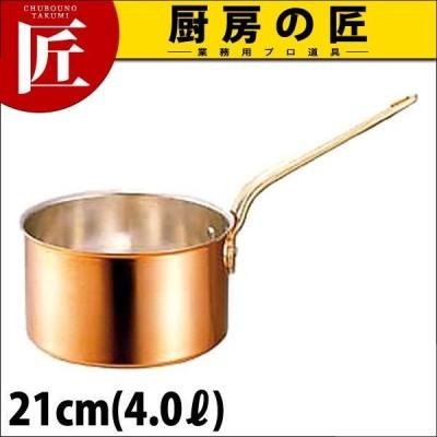 銅 片手鍋 深型 蓋付 21cm
