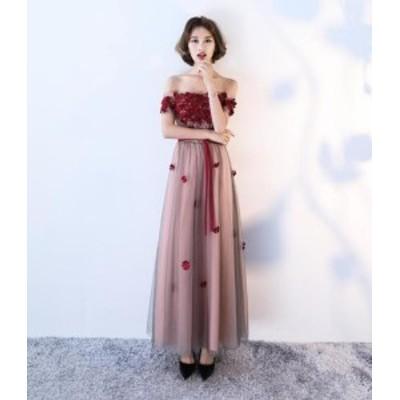 花柄レースオフショルダーロングドレス(ワインレッド)パーティードレス 結婚式 披露宴 姫系 同窓会
