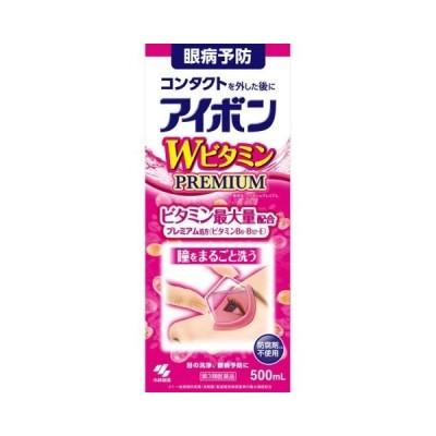 (第3類医薬品) 小林製薬 アイボン Wビタミン プレミアム 500ml/アイボン 洗眼薬