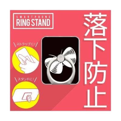 スマホリング バンカーリング スタンド 家紋 蛤蝶 ( はまぐりちょう )