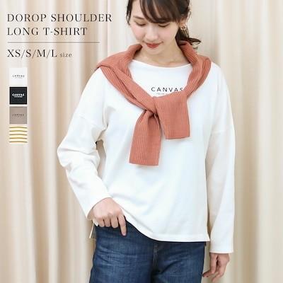 Tシャツ/ボーダーT!ドロップショルダーロングTシャツ 半袖 ボーダーtシャツ レディース 長袖