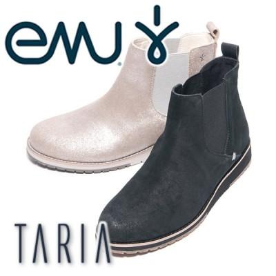 エミュー EMU ブーツ サイドゴア ショート Taria レディース 2015春夏