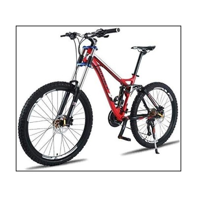 Okls Elegant x MTB Unisex Mountain Bike 26-inch Aluminum Frame, 24/27-speed Double-Suspension Mountain Bike, with a Double disc, Yellow, Spe