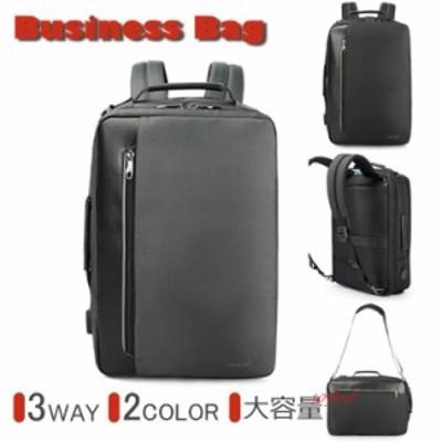 ビジネスバッグ パソコンバッグ リュックサックバックパック 斜めがけバッグ 3way リュック メンズ 大容量 デイパック ショルダーバッグ