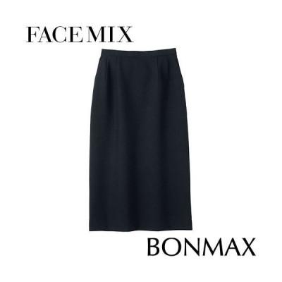 FACEMIX フェイスミックス ロングスカート FS2010L