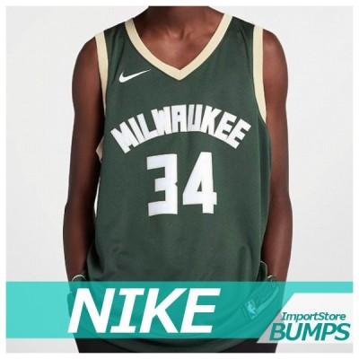 NIKE  ナイキ  タンクトップ  ノースリーブ  Vネック  メンズ  Dri-FIT  NBA  バスケ  ユニフォーム  ポリエステル  トップス  新作