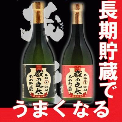 父の日 プレゼント ギフト 2021 芋焼酎 蔵の文太 かめ貯蔵 720ml瓶 白麹・黒麹飲み比べセット