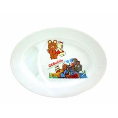 vintage 1980 MOSCOW OLYMPIC モスクワオリンピック MISHA こぐまのミーシャ 陶器皿 (五輪マスコット ヴィンテージ ビンテージ) 048406
