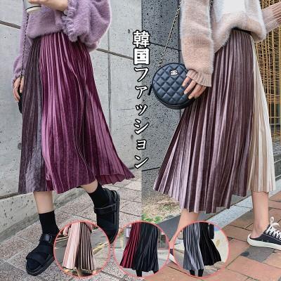 【高品質】配色ベロアプリーツスカート 配色プリーツ ウエストゴム ロングスカート 韓国ファッション レディース ボトムス