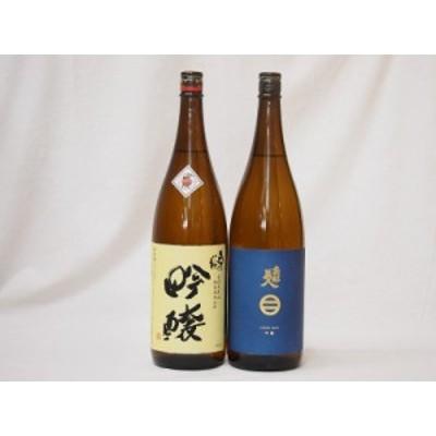 新東北日本酒2本セット(奥の松 吟醸(福島県) 南部美人 吟醸(岩手県)) 1800ml×2本