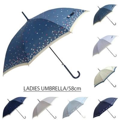 傘 送料無料 雨傘 レディース まとめ買い かわいい 58cm グラスファイバー / メール便不可