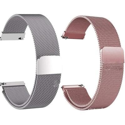 20mm時計バンド腕時計バンド 20mm ベルトミラネーゼ メッシュバンド ウォッチバンドマグネット式 交換ベルトfor Galaxy Watch A