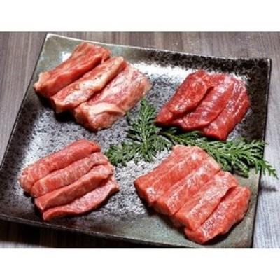 十勝ぬっぷく黒毛和牛(A5) 焼肉4種(100g×4種)×2セット【1205243】