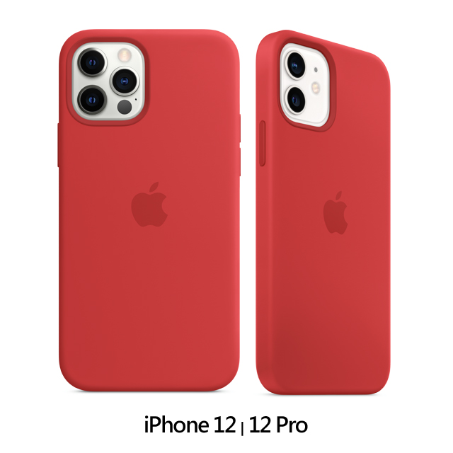 iPhone 12 | 12 Pro MagSafe 矽膠保護殼 - (PRODUCT)RED (MHL63FE/A)