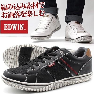 スニーカー エドウィン メンズ 靴 軽量 軽い 黒 白 ブラック ホワイト EDWIN EDW-7528