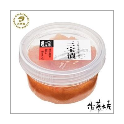 三宝漬 150g丸カップ
