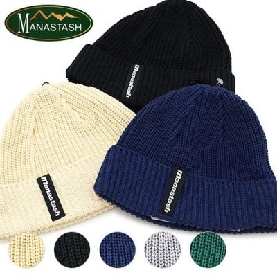 マナスタッシュ MANASTASH コットン ビーニー COTTON BEANIE メンズ・レディース ニットキャップ 帽子 7199026 SS19
