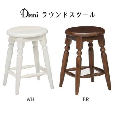 スツール  丸型 アンティーク 木製 アカシア無垢 椅子 チェア いす 家具 インテリア イス  スツール 玄関 ダイニング リビング