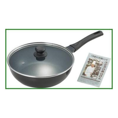 『たいめいけん』アルミ鋳物炒め鍋28cm・ガラス蓋付 TM-124|b03