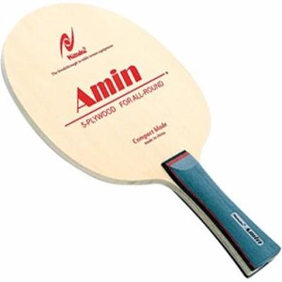 ニッタク(Nittaku) 卓球 ラケット 未張り上げ ラケット アミン AMIN NE6885 【シェークハンド 部活 練習】
