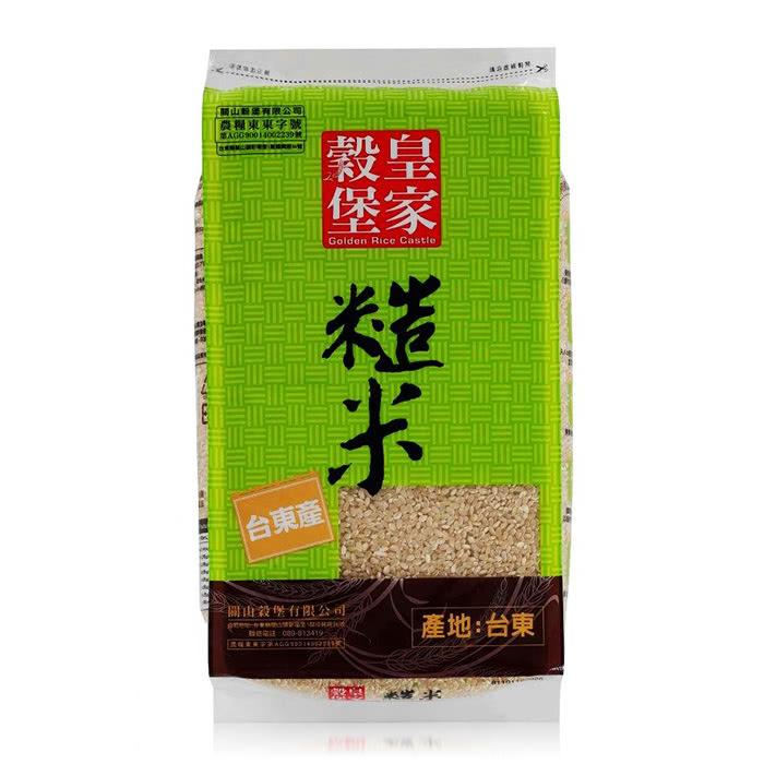 皇家穀堡糙米(圓ㄧ)2.5Kg