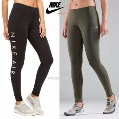 ナイキ レギンス Nike Air Leggings ブラック or カーキ【海外限定・正規品】