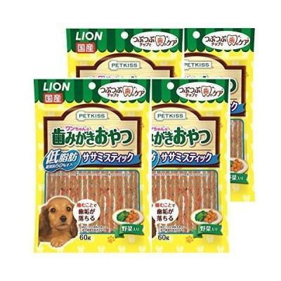 ペットキッス (PETKISS) ワンちゃんの歯みがきおやつ 低脂肪ササミスティック 野菜入り 4個パック (まとめ買い)