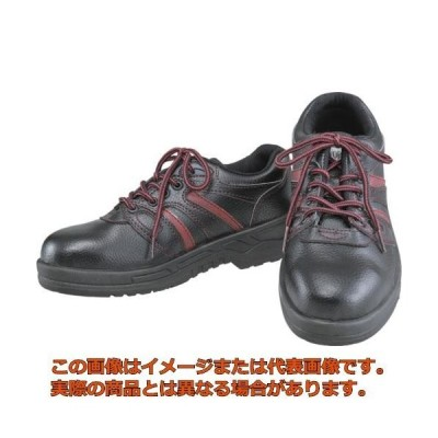 おたふく 安全シューズ短靴タイプ 28.0 JW750280