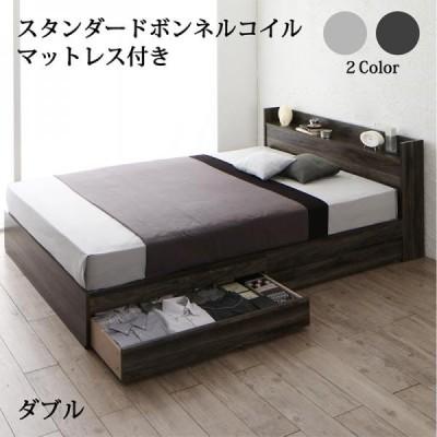 コンセント付き収納ベッド (ダブルサイズ) スタンダードボンネルコイルマットレス付きセット