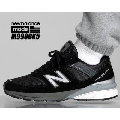 ニューバランス M990 V5 NEW BALANCE M990BK5 MADE IN U.S.A. width D メンズ スニーカー ブラック NB 990 ワイズ D