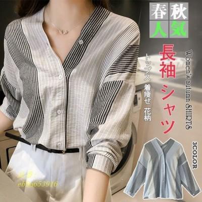 レディース トップス ブラウス カジュアル ゆったり ゆったり 体型カバー 長袖 可愛い 着痩せ シャツ 大人 シャツ