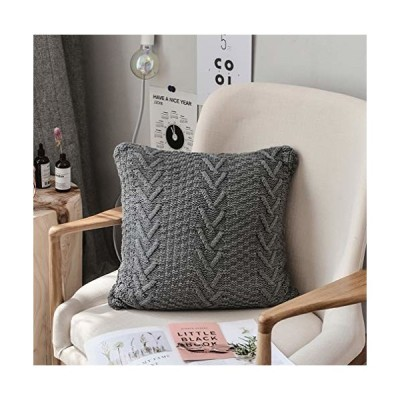KIRIGIRISU クッションカバー 45 45 グレー ブラウン 枕カバー のびのび 白 無地 ニット 抱き枕 インテリア ソファ