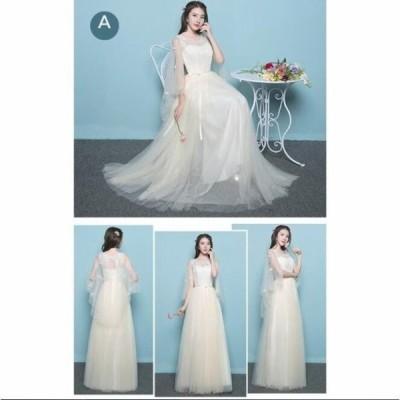 プリンセスライン 結婚式 二次会 素敵 8色入 ウェディングドレス Aライン 花嫁 長いワンピース 人気 着痩せ ブライダル パーティードレス
