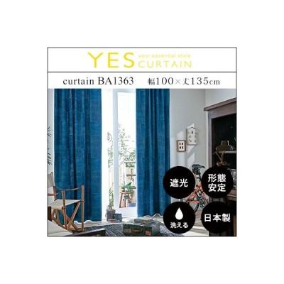カーテン 既製カーテン YESカーテン BA1363(約)幅100×丈135cm[片開き] ウォッシャブル 日本製 洗える 国産 タッセル フック おしゃれ アスワン