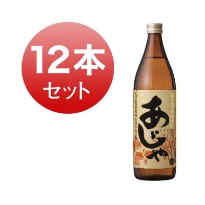 あじゃ 白 黒糖焼酎 鹿児島 奄美大島にしかわ酒造 25% 900ml 12本セット