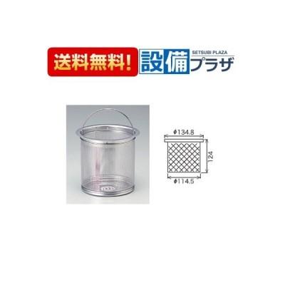 ★[PZ1035-L]KVK 部材 流し排水栓 流し台ゴミバスケットL ZY51・52用