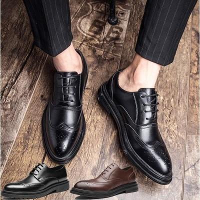ビジネスシューズ メンズ ビジネス 革靴 PUレザー 靴 防滑ソール シューズ 仕事用