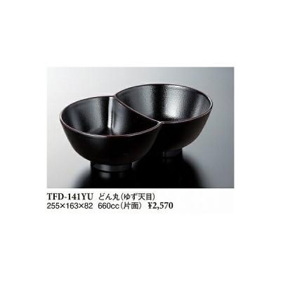 スリーライン どん丸 ゆず天目 TFD−141YU